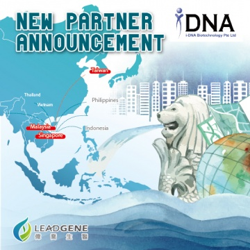 New Partner Announcement – i-DNA