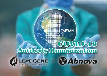 Leadgene Biomedical Inc. Announces a Great Cooperation with Abnova on Development of COVID-19 Therapeutic Antibodies