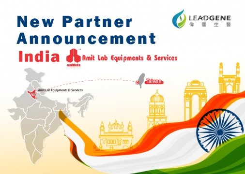 New Partner Announcement – Amit Lab Equipments & Services